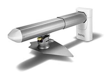 BenQ montážní sada na zeď - 0,6 m ST projektory 5J.J4R10.011; 5J.J4R10.011