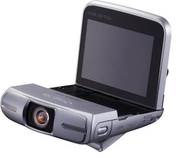 Canon Legria Mini Silver (8455B028)