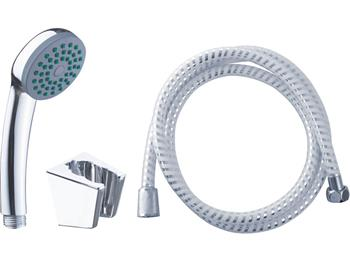 sada sprchová malá, 1funkční hlavice, držák na sprchu, hadice 150cm, VIKING; 630301