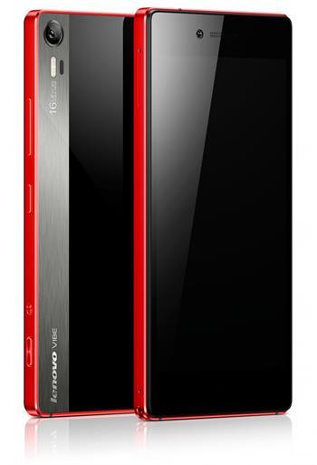 Lenovo VIBE Shot Dual SIM (PA1K0017CZ)