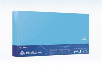 PS4 HDD cover - barevný kryt pro PS4 - Aqua Blue
