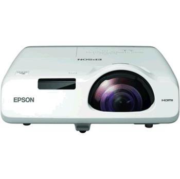 Epson EB-525W (V11H672040 )