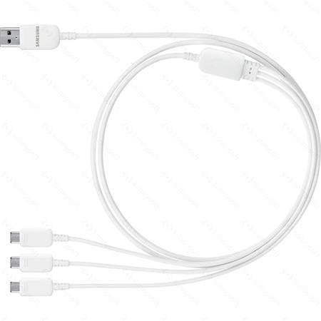 Samsung ET-TG900U, bílá; ET-KG900EWEGWW