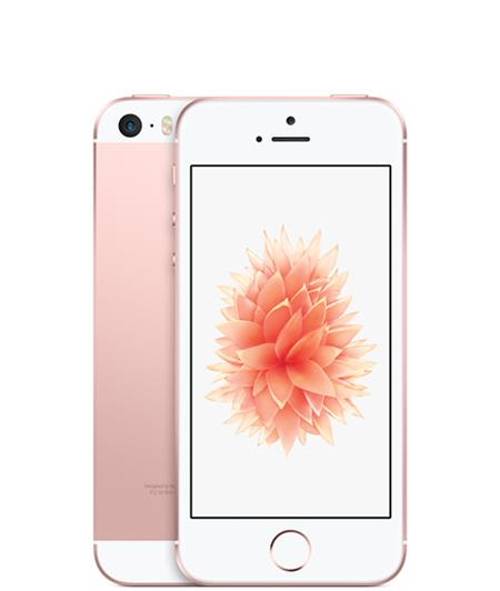 iPhone SE 64GB Rose Gold; MLXQ2CS/A