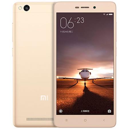 Xiaomi Redmi 3S, CZ LTE, 16 GB, zlatá; PH2510