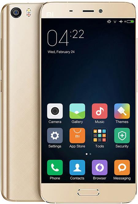Xiaomi Mi5 32GB, zlatá; Mi532GOLD