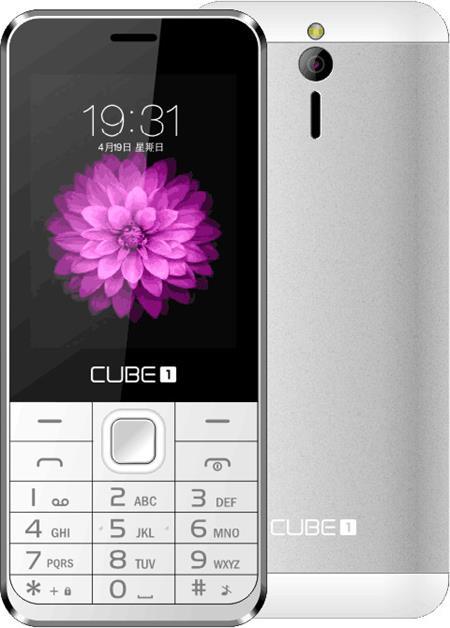 Cube1 F400, bílý; F400 white