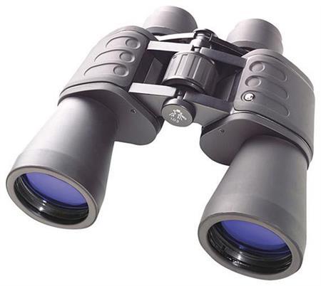 Bresser Hunter 16x50 Binoculars; 1151650