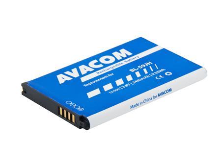 AVACOM Baterie do mobilu LG Optimus L7 II Li-Ion 3,8V 2460mAh, (náhrada BL-59JH); GSLG-P710-2460