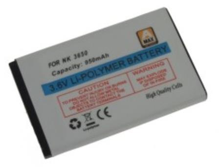 Baterie, Nokia 11/23/31/6230/6600, ALIGATOR A290/330/400/500(i) Li-POL 950 mAh, kompatibilní, nahrazuje BL-5C; BPA0011