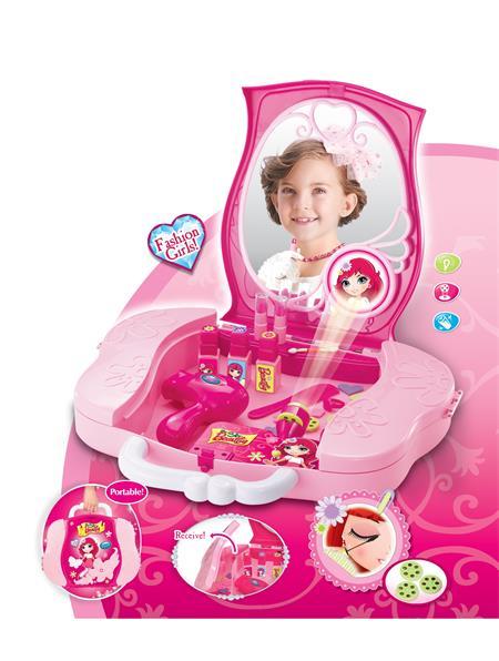 Hračka G21 Dětský kosmetický kufřík s příslušenstvím s projekcí; 008-809