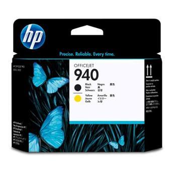 HP C4900A; C4900A