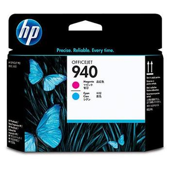 HP C4901A; C4901A