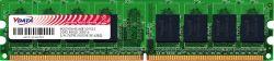 A-Data DIMM DDR2 2GB, 800MHz, retail; AD2U800B2G6-R/S