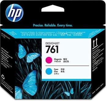 HP 761 Magenta and Cyan Printhead, CH646A ; CH646A