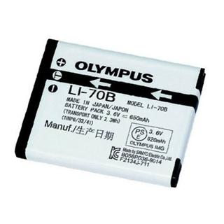Baterie OLYMPUS LI-70B
