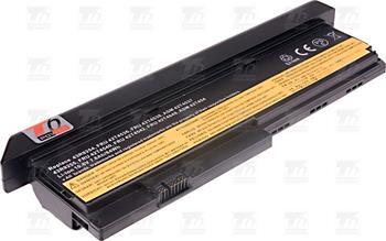 T6 power baterie 43R9255, ASM 42T4541, FRU 42T4540, FRU 42T4542, FRU 42T4649, FRU 42T4650, 42T4834, 42T4694, 42T4696, 42T4823, 42T