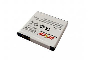 Baterie pro Sony Ericsson Xperia X8, 1200mAh Li-ion