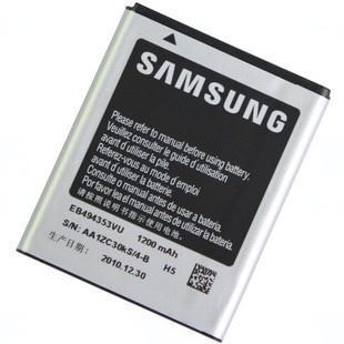 Baterie originál Samsung Galaxy Mini, Wave 525, Wave 533, Wave 723; MTSA0087o