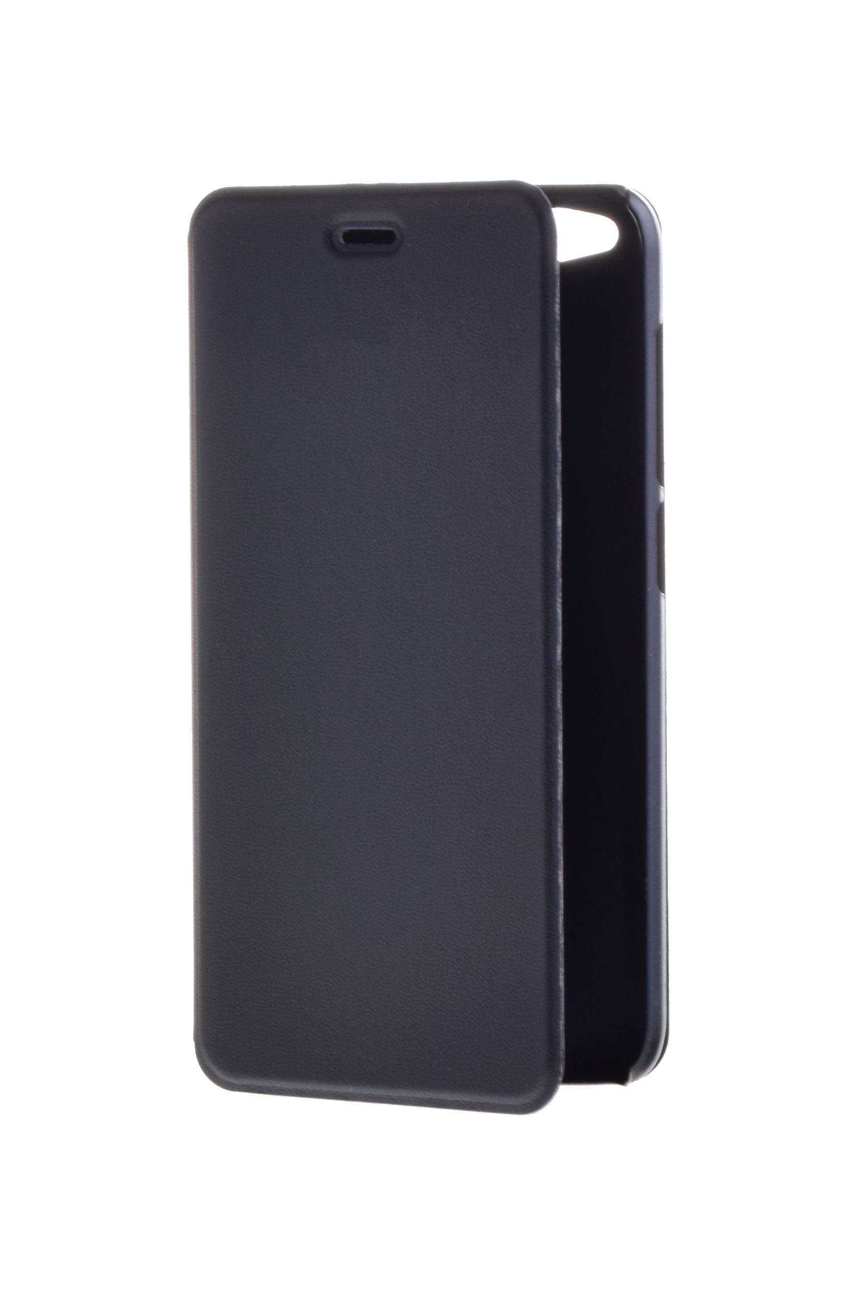 SiGiSI flipové pouzdro pro Xiaomi Redmi 4X Global Čern½